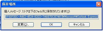 OE2012-05-21-02