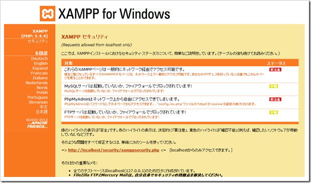 SnapCrab_NoName_2012-8-21_11-29-14_No-00