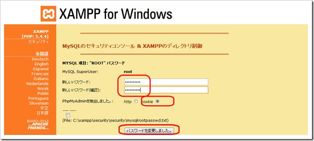 SnapCrab_NoName_2012-8-21_14-52-2_No-00
