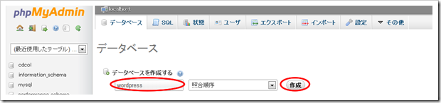 SnapCrab_NoName_2012-8-21_15-22-55_No-00