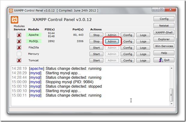 SnapCrab_XAMPP Control Panel v3012  [ Compiled June 24th 2012 ]_2012-8-21_15-2-47_No-00