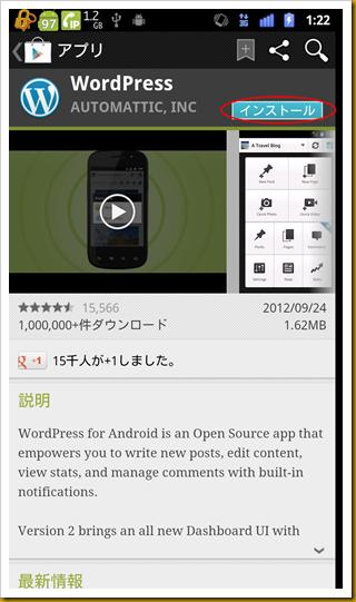 device-2012-10-23-012257