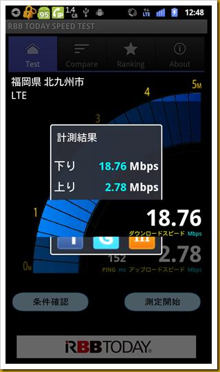 device-2012-10-25-124827
