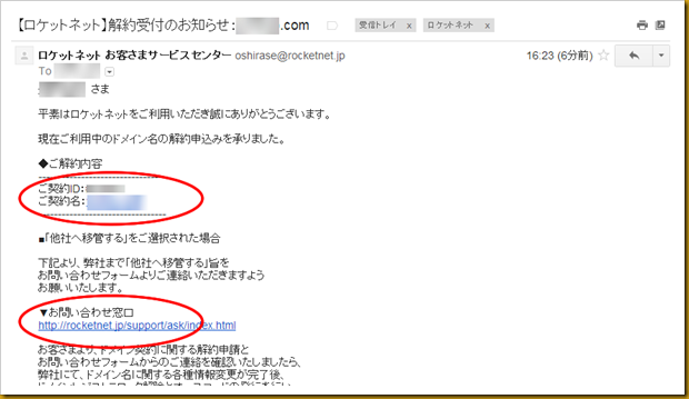SnapCrab_NoName_2012-11-28_16-31-54_No-00