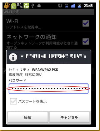 device-2012-11-11-234554