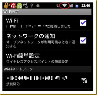 device-2012-11-11-234630
