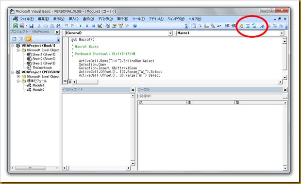 SnapCrab_Microsoft Visual Basic - PERSONALXLSB - [Module1 (コード)]_2012-12-19_15-55-49_No-00