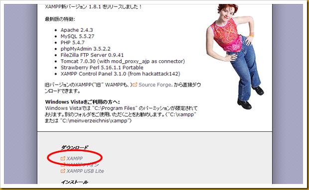 SnapCrab_NoName_2012-12-19_18-28-37_No-00