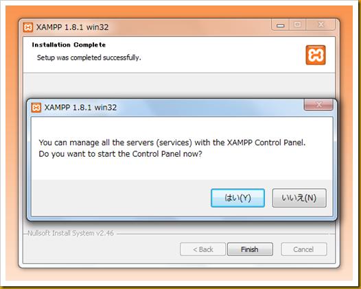 SnapCrab_XAMPP 181 win32 _2012-12-19_21-18-28_No-00