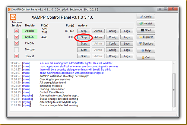 SnapCrab_XAMPP Control Panel v310 310  [ Compiled September 20th 2012 ]_2012-12-20_15-1-23_No-00 - コピー
