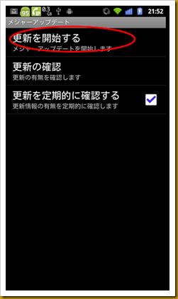 device-2012-12-18-215302