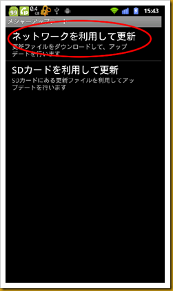 device-2012-12-22-154430