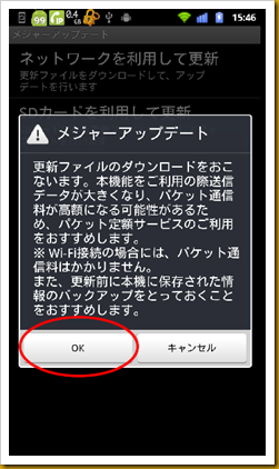 device-2012-12-22-154614