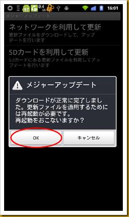 device-2012-12-22-160126