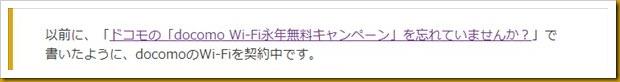 SnapCrab_NoName_2013-1-6_3-15-44_No-00