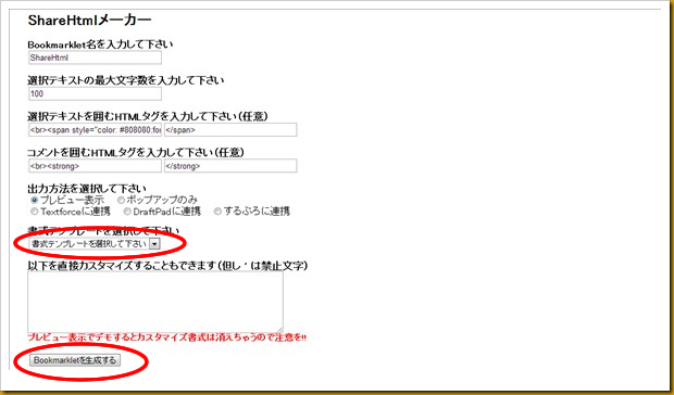 SnapCrab_NoName_2013-1-6_3-34-24_No-00.fw