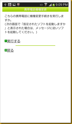 2013-06-05 21.09.16