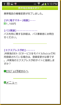 2013-06-05 21.10.46